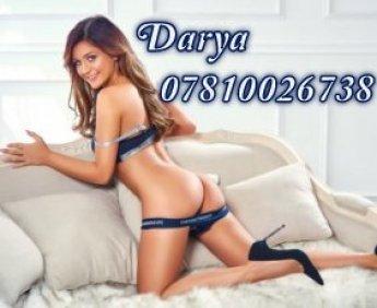 Darya - escort in Inverness
